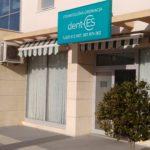 Dent-ES new 3