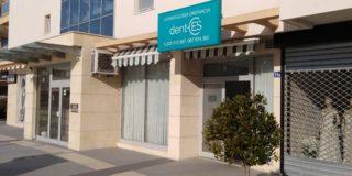 Dent-ES new 4